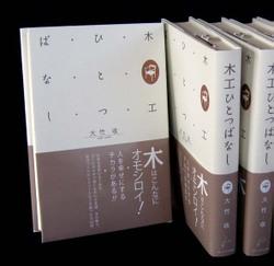 My20book1