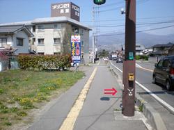 P4210001